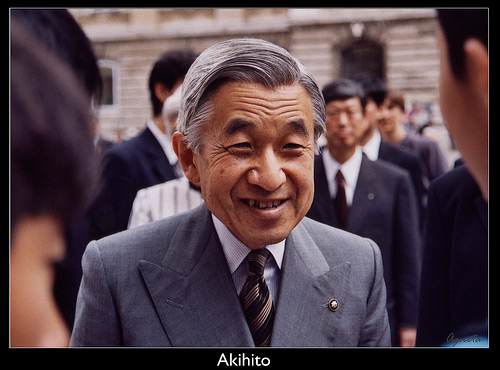 Akihito – the Emperor of Japan